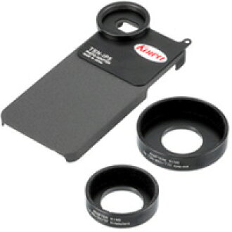 connection for iPhone5 photo adapter TSN-IP5 KOWA and KOWA iphone and KOWA products