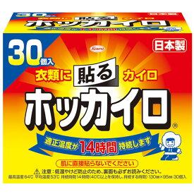 ホッカイロ 貼る レギュラー 30個 貼るカイロ 使い捨て 日本製 コーワ あったかグッズ 興和