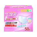 純日本製 Kowa 三次元マスク 50枚入 ホワイト 小さめ Sサイズ 女性用 白 コーワ 使い捨て サージカルマスク 3Dマスク …