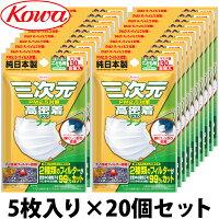三次元高密着マスクナノこども用100枚5枚入り×20個セットKowa興和日本製ホワイトコーワサージカルマスク3Dマスク花粉症対策インフルエンザキッズマスク