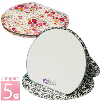 Compact magnifying mirror 5 x pro model oritate, mirror HP-05 Horiuchi mirror mirror makeup skin check blot iMac folding