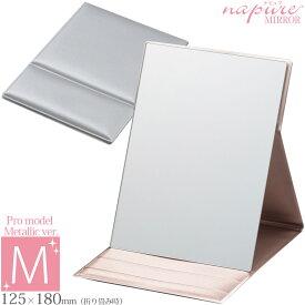 折立ミラー [M] HP-34 ナピュアミラー プロモデル メタリックバージョン 鏡 かがみ 卓上鏡 スタンドミラー 特許取得 毛穴 シミ シワ メイク プロ仕様 堀内鏡工業