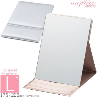 Oritachi mirror [L] HP-35 ナピュアミラープロモデルメタリックバージョン mirror stoops down; desk mirror stands mirror patent pore stain wrinkle make professional specifications Horiuchi mirror industry