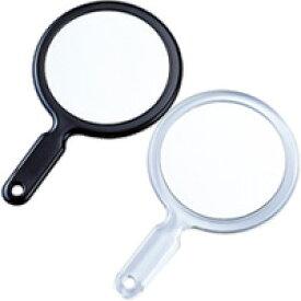 両面ハンドミラー [手鏡] 2倍拡大鏡 メイク [拡大ミラー] 付き 2倍拡大鏡 [拡大ミラー] 付き 両面 ミラー ハンドミラー 鏡 手鏡 丸型 可愛い 売れ筋 老眼