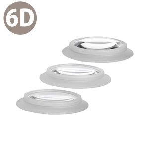 補助レンズ LUXO-PUL 6D オーツカ光学 ルーペ 拡大鏡 ライト付き 虫眼鏡 虫めがね 工具 検品