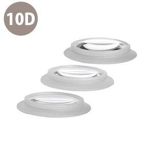 補助レンズ LUXO-PUL 10D オーツカ光学 ルーペ 拡大鏡 ライト付き 虫眼鏡 虫めがね 工具 検品