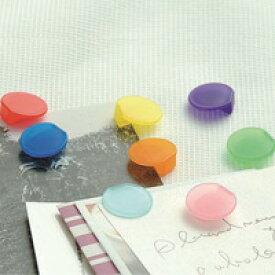 トピック カラークリップ/グラスマーカー 8色セット 目印 クリップ グラスマーカー コップ おしゃれ シンプル かわいい 色分け 紙コップ 区別 立食パーティー 文房具
