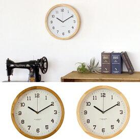 【お買い物マラソン クーポン配布中】アイナ[Eina] ウッドクロック ウォールクロックL Paladec 時計 壁 掛け時計 木製 おしゃれ 置時計 クロック インテリア オシャレ ナチュラル リビング