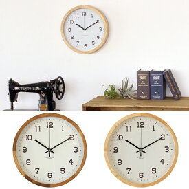 【お買い物マラソン クーポン配布中】アイナ[Eina] ウッドクロック ウォールクロックXL Paladec 時計 壁 掛け時計 木製 おしゃれ 置時計 クロック インテリア オシャレ ナチュラル リビング