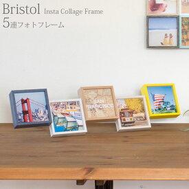 ブリストル インスタコラージュ フレーム 5連 フォトフレーム カラー おしゃれ 壁掛け フォトスタンド 写真立て Paladec 人気 多面