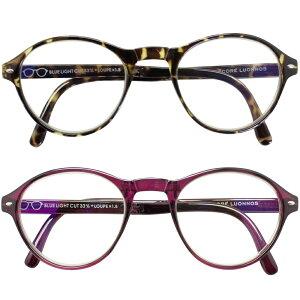ルーペメガネ 1.5倍 メガネ 眼鏡 折りたたみ 携帯 カルモ 拡大鏡 ブルーライトカット PCメガネ パソコンメガネ UV メンズ レディース おしゃれ 虫眼鏡