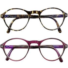 ルーペメガネ 1.8倍 折りたたみ 携帯 カルモ メガネ 眼鏡 拡大鏡 ブルーライトカット PCメガネ UV メンズ レディース おしゃれ 虫眼鏡