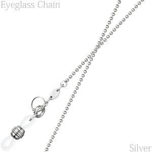 メガネチェーン 銀色チェーン CW-321 ボール 1.5mmφ パール 眼鏡チェーン パーツ レディース かわいい シルバー ギフト プレゼント