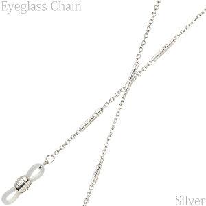 メガネチェーン 銀色チェーン CWシリーズ CW-353 眼鏡チェーン レディース シルバー かわいい おしゃれ ギフト プレゼント