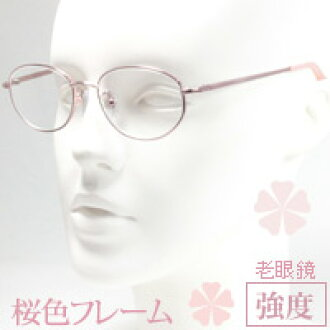 Reading glasses [senioglas] 112-degree number 4.5-6.0 design fashionable strength