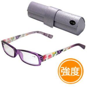 老眼鏡 花柄 607PU パープル リーディンググラス シニアグラス 女性 おしゃれ 強度