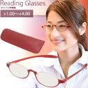 老眼鏡 シニアグラス プラスチック超弾性ナイロール・クリア +1.00〜+4.00 ソフトケース付 エムアイケイ おしゃれ 女…