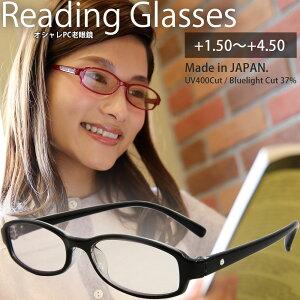 老眼鏡 シニアグラス リーディンググラス 日本製 (スワロフスキー石入り) ブラック ブルーライトカット 軽量 おしゃれ PCメガネ 紫外線カット99.9% 女性用 カジュアル