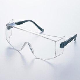 保護めがね オーバーグラス 2021-PCF 保護メガネ スペクタクル形 アイラップ3 ウィルス対策 インフルエンザ 飛沫 感染 予防 コロナウイルス 対策