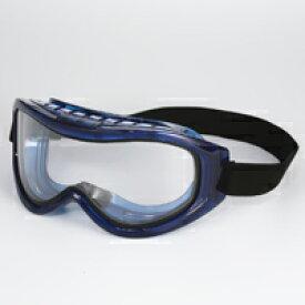 ゴーグル 感染予防 ウイルス対策 保護メガネ メガネの上から 医療用 密閉式W接眼レンズ インフルエンザ コロナウイルス 飛沫 感染 化学物質 アスベスト 防塵 防災グッズ