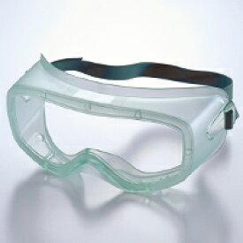 ゴーグル 感染予防 ウイルス対策 保護メガネ メガネの上から 医療用 密閉式スコープゴーグル インフルエンザ コロナウイルス 飛沫 感染 化学物質 アスベスト 防塵 防災グッズ