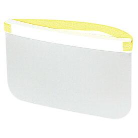 フェイスシールド 日本製 目立たない メガネの上から マスク 医療 透明 感染対策 フィルム 保護面 簡易式 かぶり型防災面 ウイルス対策 インフルエンザ 飛沫 感染 予防 高品質 ウィルス