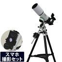 楽天市場 天体望遠鏡 ビクセン A62ss鏡筒 6 アクロマート Vixen ドットファインダー 屈折式 天体観測 超特価 ルーペスタジオ