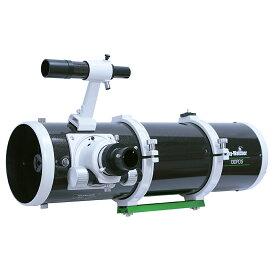 スカイウォッチャー 天体望遠鏡 BKP130 OTAW Dual Speed ニュートン式反射望遠鏡 SW1240010621 Sky-Watcher
