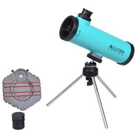 天体望遠鏡 子供 スマホ 撮影 ニュートニー 学習用 望遠鏡 キット 初心者 自由研究 月 小型 軽量 携帯 NEWTONY SIGHTRON サイトロン 天体観測
