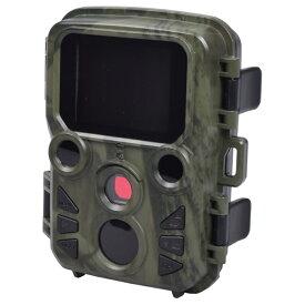 防犯カメラ 赤外線無人撮影カメラ・ミニ トレイルカメラ 監視 屋内 屋外 夜間 防水仕様乾電池使用 ナイトビジョン 小型 動物 イノシシ 暗視