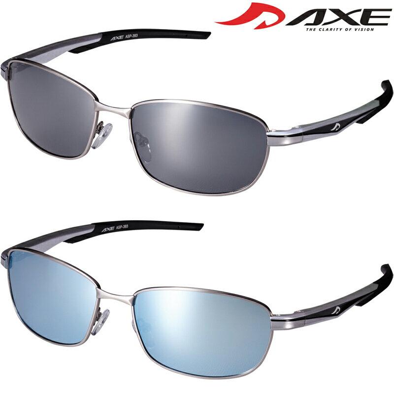 サングラス 偏光 UVカット ASP-393 ミラーレンズ メンズ レディース ゴルフ ドライブ 釣り 紫外線カット99.9% AXE アックス