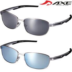 サングラス 偏光 ミラーレンズ UVカットメンズ レディース ASP-393 ゴルフ ドライブ 釣り 紫外線 ドライブ バイク 登山 おすすめ UV400 AXE アックス