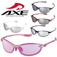 AXE ACTIVE STYLE スポーツサングラス AS-350 UV カット 紫外線対策 グッズ スポーツ アックス ゴルフ 紫外線カット99.9%