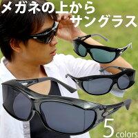 サングラス偏光オーバーグラス日本製オーバーサングラスアックスメガネの上から偏光サングラス