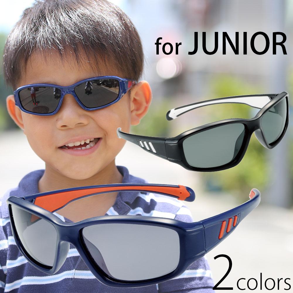 サングラス 子供用 UVカット 偏光サングラス SJ-4 キッズ ジュニア 紫外線カット スポーツ
