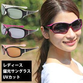 【お買い物マラソン クーポン配布中】 偏光サングラス サングラス メンズ レディース LL-2 偏光グラス ゴルフ 釣り UV カット 紫外線