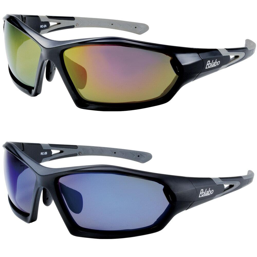 サングラス 偏光サングラス レイカットビート 冒険王 ドライブ ゴルフ 釣り UV カット ブルー光線