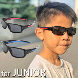 サングラス 子供用 UVカット 野球 偏光サングラス キッズ ジュニア 紫外線カット スポーツ 釣り こども
