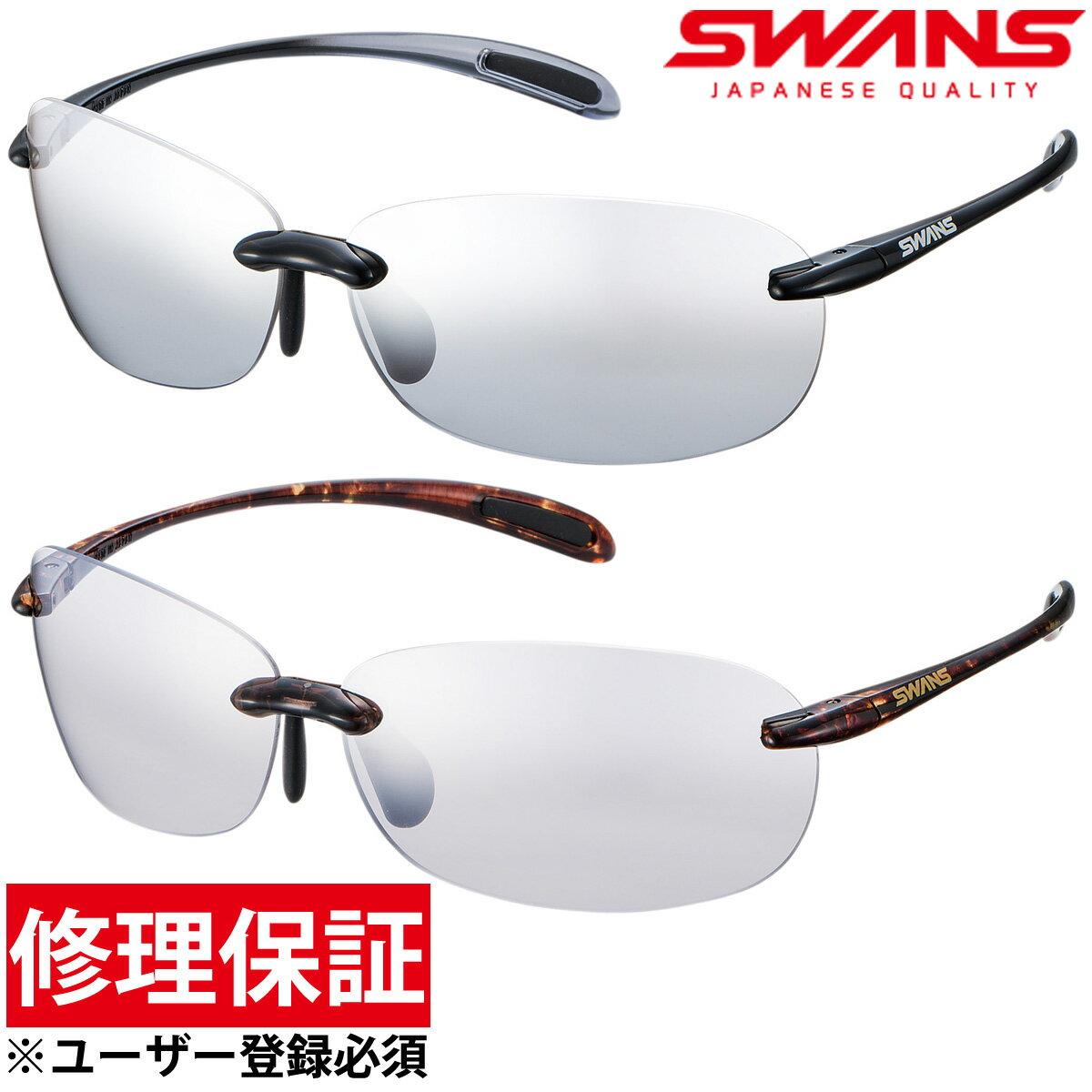 スポーツサングラス エアレス ビーンズ ハーフミラーレンズ SWANS メンズ レディース ミラーレンズ グラス SWANS スワンズ SWANS スワンズ