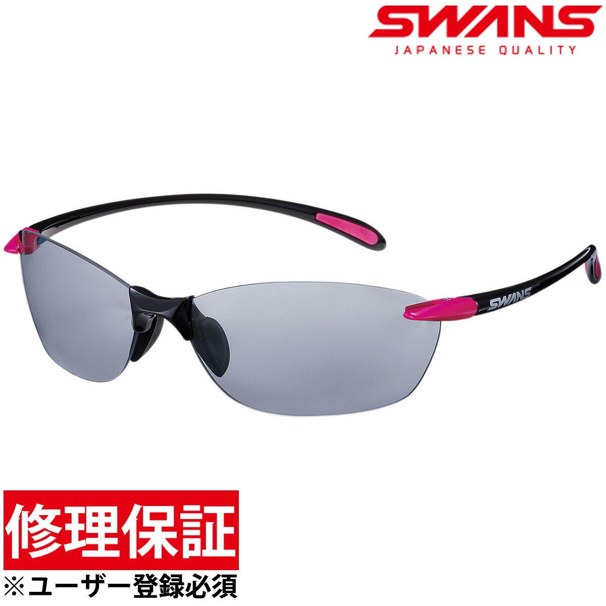 スワンズ スポーツサングラス エアレス リーフ Airless-Leaf 偏光レンズ サングラス メンズ レディース 釣り ゴルフ SWANS スワンズ UV カット 超軽量 SWANS スワンズ