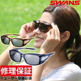 オーバーサングラス 偏光サングラス オージー スポーツ OG-4 スワンズ OG4 オーバーグラス メンズ レディース 偏光グラス SWANS ゴルフ UV 紫外線カット SWANS スワンズ