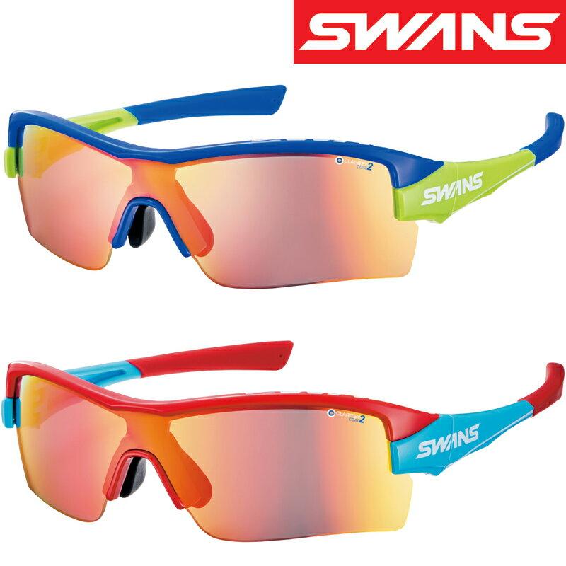 [限定モデル]スポーツサングラス FZ STRIX・H 撥水 ミラーレンズ FZ-STRIX H-4001 UV 紫外線カット サングラス メンズ おすすめ 人気 SWANS スワンズ