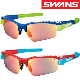 [限定モデル]スポーツサングラス FZ LION SIN 撥水ミラーレンズ FZ-LI SIN-4001 UV 紫外線カット サングラス メンズ おすすめ 人気 SWANS スワンズ