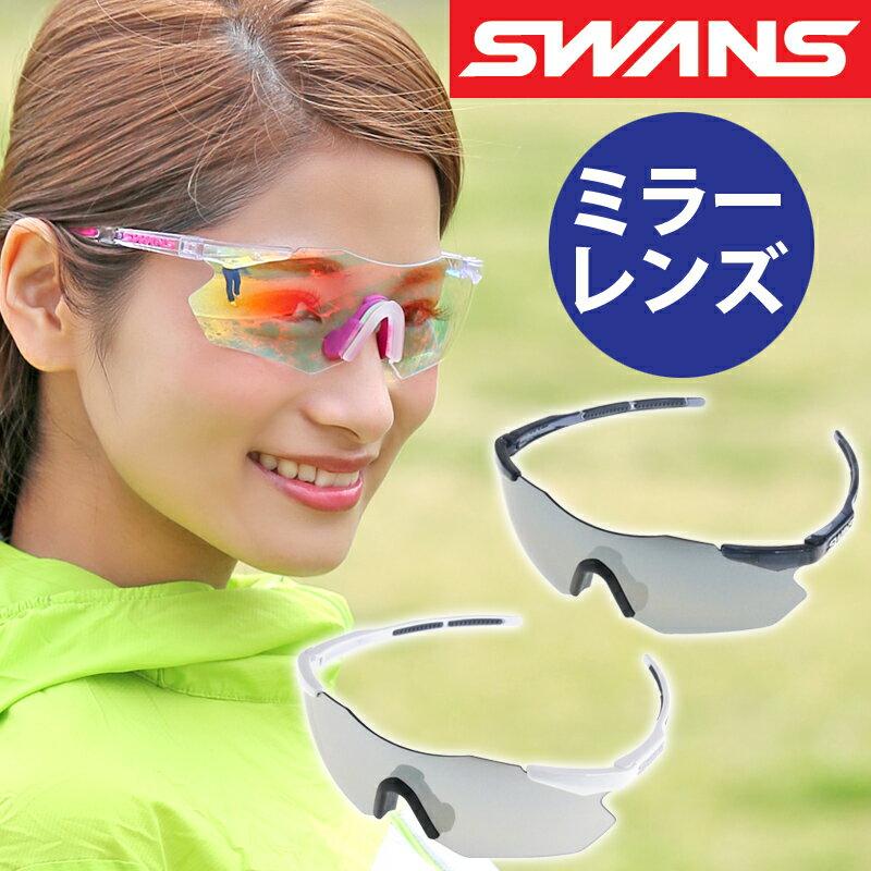[SGPS限定モデル]スポーツサングラス ガルウィング ミラーレンズ 紫外線 UVカット Gullwing サングラス メンズ レディース おすすめ 人気 軽い おしゃれ SWANS スワンズ