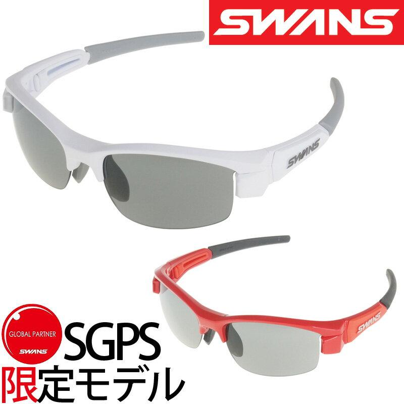 スポーツサングラス LION-Compact スモークレンズ LIC-0001 サングラス レディース 子供用 紫外線 UVカット 小さめサイズ ゴルフ おしゃれ SWANS スワンズ