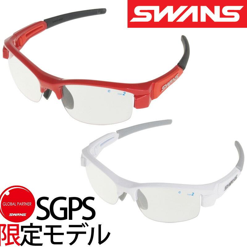 スポーツサングラス LION-Compact クリアレンズ 撥水 L-LIC-0412 サングラス レディース 子供用 紫外線 UVカット 小さめサイズ ゴルフ おしゃれ SWANS スワンズ