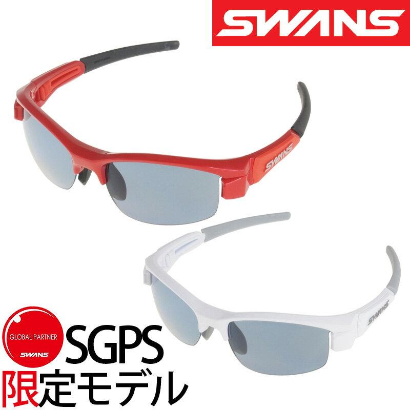 偏光サングラス LION-Compact 偏光アイスブルー 偏光レンズ L-LIC-0067 サングラス レディース 子供用 紫外線 UVカット 小さめサイズ ゴルフ おしゃれ SWANS スワンズ