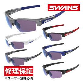 サングラス 偏光 ウルトラレンズ 両面マルチ ドライブ 釣り ゴルフ スポーツ メンズ レディース LION SIN フレーム+L-LI SIN-0170 PROSK おすすめ 人気 SWANS スワンズ