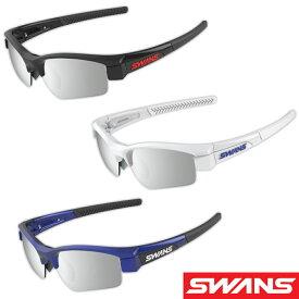 サングラス ミラーレンズ シルバーミラー×スモーク グレー系 ドライブ 釣り ゴルフ スポーツ メンズ レディース LION SIN Compact フレーム+L-LI SIN-C-0701 SMSI おすすめ 人気 SWANS スワンズ