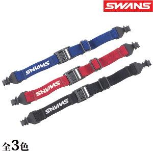 スポーツバンド 保護メガネ 眼鏡 ズレ 防止 バックル式 サングラス SWANS スワンズ